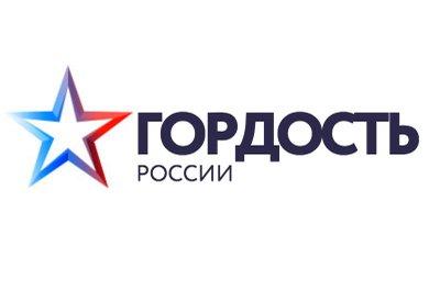 Арфистка Надежда Сергеева из Москвы помогает талантливым детям